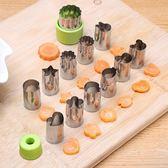 卡通烘焙工具家用做餅干的模具可愛壓花蝴蝶面切花器模型嬰兒輔食梗豆物語