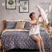《DUYAN竹漾》法蘭絨單人床包兩用被毯三件組-馥花