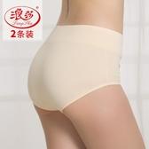 內褲 2條浪莎內褲女純棉無痕中腰時尚性感女士三角褲 透氣少女學生