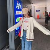 條紋開衫毛衣女寬鬆慵懶風早秋季韓版學生洋氣中長款針織外套百搭