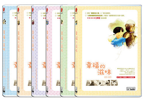 (韓國動畫)幸福的滋味2(101~200集) DVD-附手提收藏盒 ( TV동화 행복한 세상 / TV FAIRY TALES)