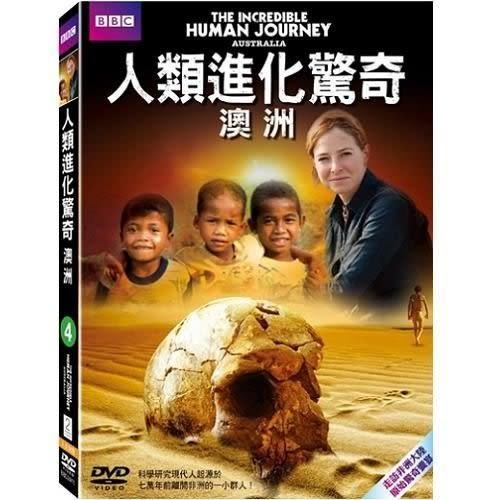 人類進化驚奇 4 澳洲 DVD (購潮8)
