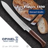 法國OPINEL Les Forgés 1890 Bread Knife 法國多用途刀系列(山毛櫸木刀柄)-21cm麵包刀(公司貨)#002284