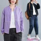 棒球外套外套女春秋韓版2020新款寬鬆立領棒球服學生百搭休閒短款夾克上衣 JUST M