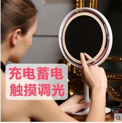 帝門特led化妝鏡帶燈 台式梳妝鏡 美容鏡可充電檯燈鏡子【單面鏡】
