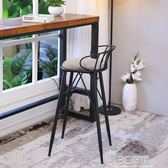 吧台椅現代簡約家用北歐鐵藝高腳凳時尚創意個性金色咖啡酒吧椅子HM 3C優購