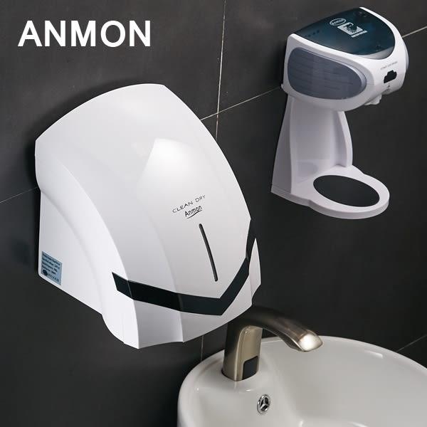 跨年趴踢購Anmon干手器全自動感應烘干機手器商用衛生間烘手機智能家用烘手