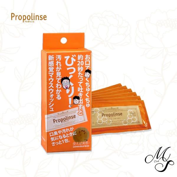 【Miss Sugar】日本 Propolinse 蜂膠漱口水隨身包(6包入/盒裝)