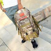 雙肩包男60升旅行超大容量背包多功能行李包女旅游戶外登山包 解憂雜貨鋪