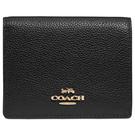 COACH- 時尚正宗黑色卡扣卵石皮革錢包