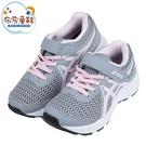 《布布童鞋》asics亞瑟士CONTEND7淺灰粉色兒童慢跑運動鞋(17.5~22公分) [ J1G194J ]