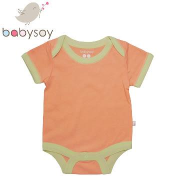 美國[Babysoy]大豆纖維柔膚配色包屁衣-粉橘 (101)