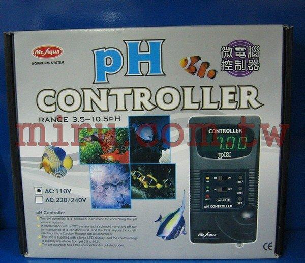 【西高地水族坊】水族先生Mr.Aqua 微電腦PH控制器