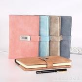 復古密碼本創意學生日記本帶鎖加厚手賬本商務筆記本文具便攜隨身小本子辦公 科炫數位