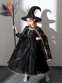 萬聖節服飾 兒童萬聖節服裝cosplay幼兒園恐怖吸血鬼女巫小惡魔斗篷披風演出