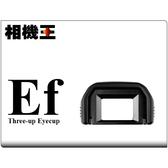 Three-up Eyecup Ef﹝800D 760D 750D 77D 適用﹞副廠眼罩