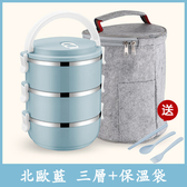簡約不銹鋼便當盒 飯盒 保溫碗 分格成人便當盒學生2多3層帶蓋餐盒