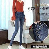小腳鉛筆高腰牛仔褲 女加厚秋新款顯瘦長褲子冬季 BF17545『寶貝兒童裝』