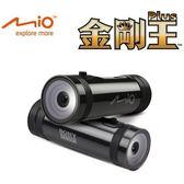 【新風尚潮流】Mio MiVue M555 機車專用行車記錄器 SONY感光元件 MIO-M555