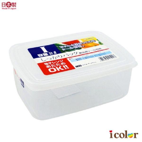 i color 日本製 刻度2L長方型保存容器/保鮮盒