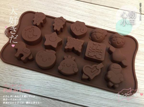 心動小羊^^耐高溫城堡,薑餅人,蝴蝶矽膠巧克力模 蠟燭果凍布丁模製冰格 翻糖 香磚 迷你皂模