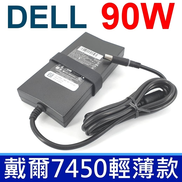 戴爾 DELL 90W 原廠規格 薄型 變壓器 Inspiron 14-3437 15-5421 15-7737 15R 15R-5521 15R-5537 17-3721 17-3737 17-5748