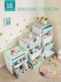 抽屜式收納櫃子 儲物櫃多層兒童玩具夾縫櫃家用塑料置物架 XW