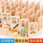木制動物形狀認知雙面漢字多米諾100粒骨牌兒童早教積木益智玩具     9號潮人館     9號潮人館