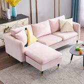輕奢沙發小戶型客廳家具沙發三人貴妃組合l型小沙發乳膠 【快速出貨】