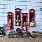 英倫電話亭壁掛 咖啡館酒吧家居DIY墻面裝飾掛件墻面裝飾        瑪奇哈朵