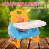 兒童餐椅寶寶多功能嬰兒吃飯餐桌兒童靠背椅可摺疊小凳子便攜式 快速出貨YJT