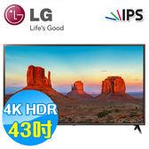 LG樂金 43吋4K UHD IPS液晶電視 43UK6320PWE