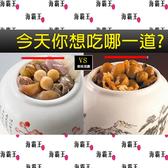 【海霸王】富貴佛跳牆+吉祥佛跳牆(年菜預購 1/20~1/23到貨)