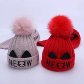 寶寶帽子冬季男童女童帽子圍巾兩件套裝1-4歲2加絨針織兒童毛線帽