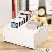 手機收納盒桌面多格整理盒子維修配件收納架辦公會議教室存放盒子 igo魔方數碼館