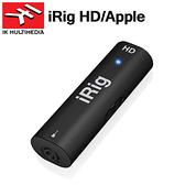 【非凡樂器】IK Multimedia iRig HD 聲音 / 吉他貝斯樂器錄音介面 iPhone、iPad、Mac適用 公司貨保固