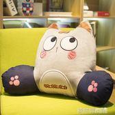 毛絨玩具 可愛貓咪抱枕被子兩用汽車辦公室靠墊護腰床頭靠墊靠枕腰枕 IGO  歐萊爾藝術館