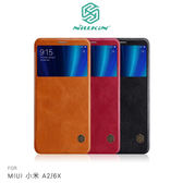 【愛瘋潮】NILLKIN MIUI 小米 A2 / 6X秦系列皮套 保護套 側翻皮套 保護殼 手機套
