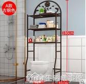 衛生間浴室置物架落地壁掛免打孔廁所洗手間臉盆洗衣機馬桶收納架 NMS生活樂事館