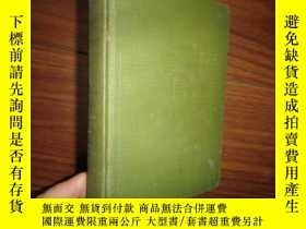 二手書博民逛書店SHORT罕見STORIES OF TODAY【1928年英文原