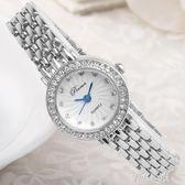 手鍊錶女士手錶女款時尚潮流女生手錶女學生韓版簡約防水休閒大氣 芊惠衣屋