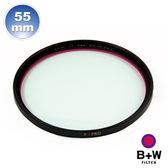 B+W F-Pro 486 UV/IR CUT 55mm MRC 紅外線光學濾鏡