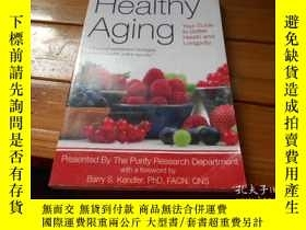 二手書博民逛書店THE罕見BEST KEPT SECRETS TO HEALTH