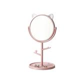 動物耳朵造型旋轉化妝鏡(粉色)1入【小三美日】※禁空運