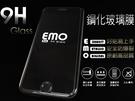 贈鏡頭貼【EMO嚴選】9H鋼化玻璃貼 OPPO R11 R11s+R9s+ A75 A75s R11s A73 R15 R15Pro 螢幕 保護貼