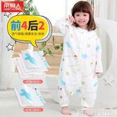 嬰兒睡袋 南極人嬰兒睡袋夏季薄款紗布分腿兒童純棉新生兒寶寶空調房防踢被 科技藝術館