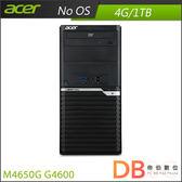 acer Veriton M4650G G4600 4G/1TB No OS 桌上型電腦(六期零利率)-送Dr.Light柔和護眼檯燈