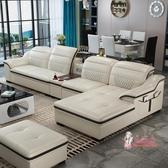 L型沙發 沙發 簡約現代小戶型調節功能皮藝沙發  L型客廳黑白色皮沙發T