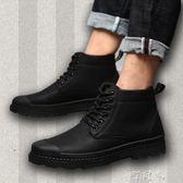 冬季休閒韓版男士中高筒雪地短靴黑色鞋子保暖加絨棉英倫風馬丁靴 盯目家