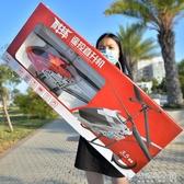 大型遙控直升飛機耐摔充電動小學生兒童航模成無人玩具男女孩禮物ATF「安妮塔小鋪」